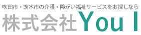 株式会社ユーアイ(You I)サイトロゴ